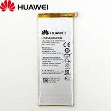 Huawei New Original 2530mAh HB3543B4EBW Battery For Huawei Ascend P7 L00 L05 L07 L09 L10 L11 Genuine Replacement Phone Batterie все цены