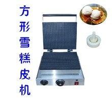Бесплатная доставка Электрический площадь яичный рулетик машина конический пекаря мороженое конус чайник Egg Roll чайник