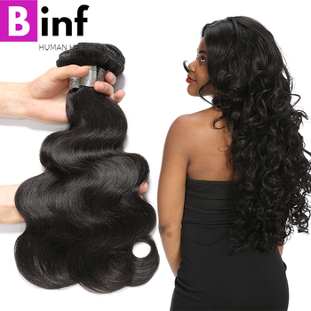 BINF Hair Brazilian Body Wave Hair Weave 1/4 Bundle Natural Colour Remy Hair Weave Bundles Body Wave Human Hair Extension 1B