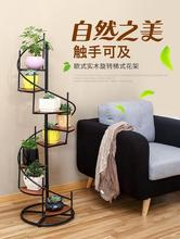 цена на European-style iron flower rack balcony living room multi-flesh flower rack solid wood multi-layer floor rotary flower rack