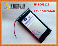 Free Shipping 8065129 3 7V 10000mah Lithium Polymer Battery For IPad 3 Tablet PCs PDA Digital