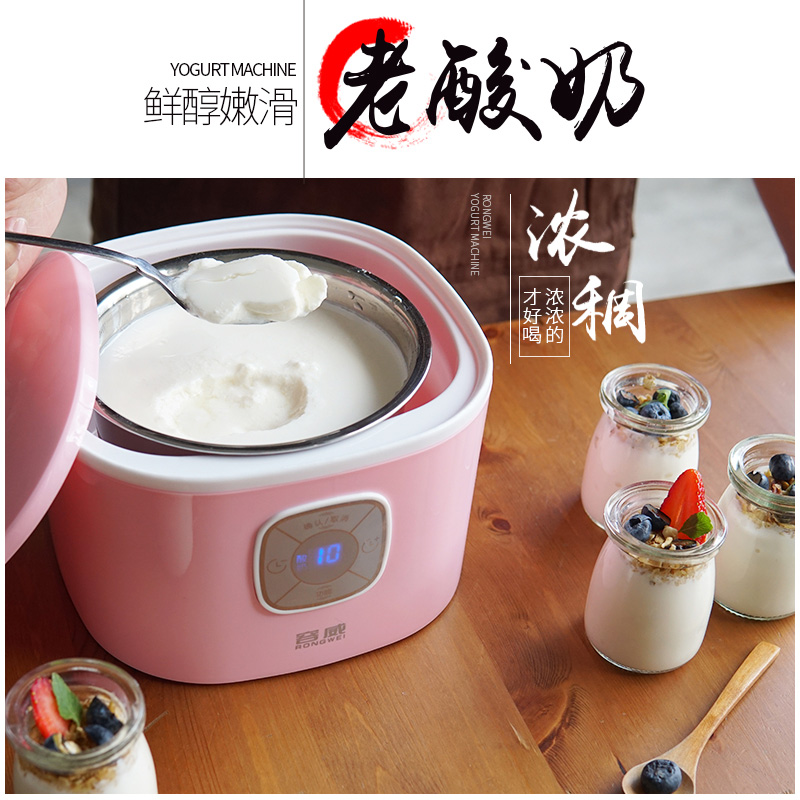Cute Pink Natto Rice Wine Yogurt Makers Household Fully Automatic Intelligent Yogurt Machine with Four Stainless Steel Sub-cup purple yogurt makers rice wine natto machine household fully automatic yogurt glass sub cup liner multifunctional kitchen helper