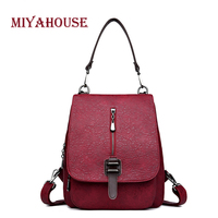 Miyahouse New Arrival Shoulder Bag Women Stone Pattern Backpack Vintage Female Multifunctional Travel Rucksack Girls School Bag