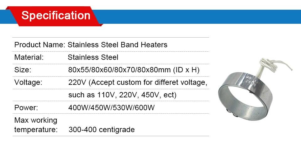 LJXH 80 мм внутренний диаметр. Нержавеющая сталь обогреватели группа Высота 55 мм/60 мм/70 мм/80 мм 220 В 400 Вт/450 Вт/530 Вт/650 Вт для нефтехимической