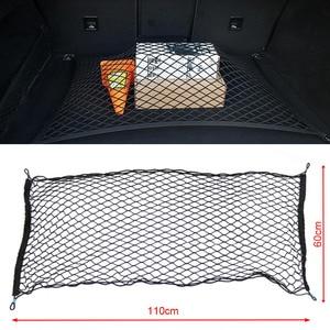 Image 2 - Car Auto Trunk Mesh Organizer 110x60cm Luggage Stuff Cargo Goods Fix Storage Holder Net Universal Accessories