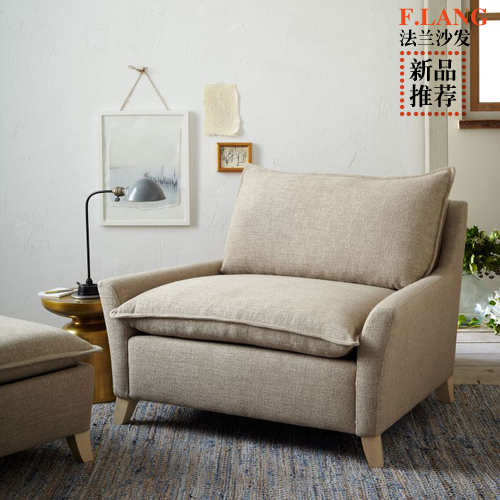 Ikea Single European Royal Couch Minimalist Sofa Washable Cotton Cloth Custom Chaise Lounge Chairs In From Furniture On Aliexpress