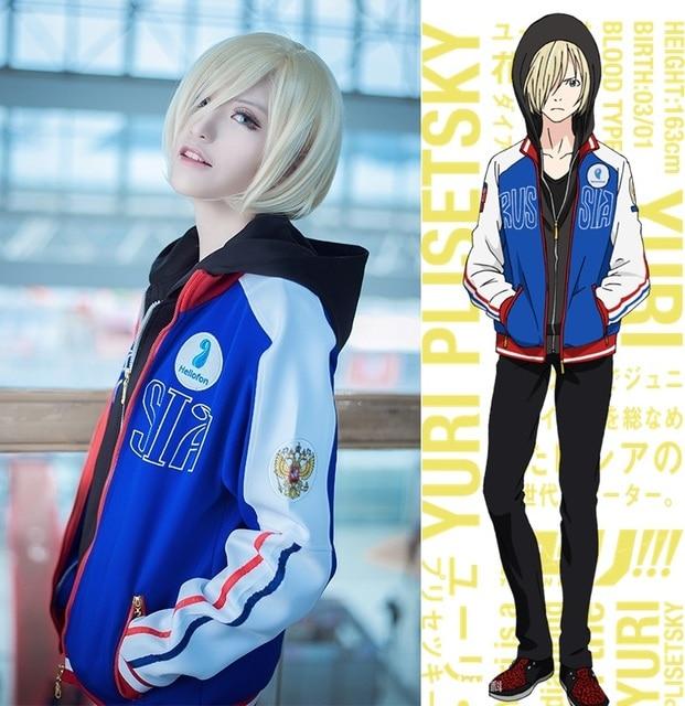 Anime Yuri On Ice Cosplay Costume Yuri Plisetsky Embroidered Jacket
