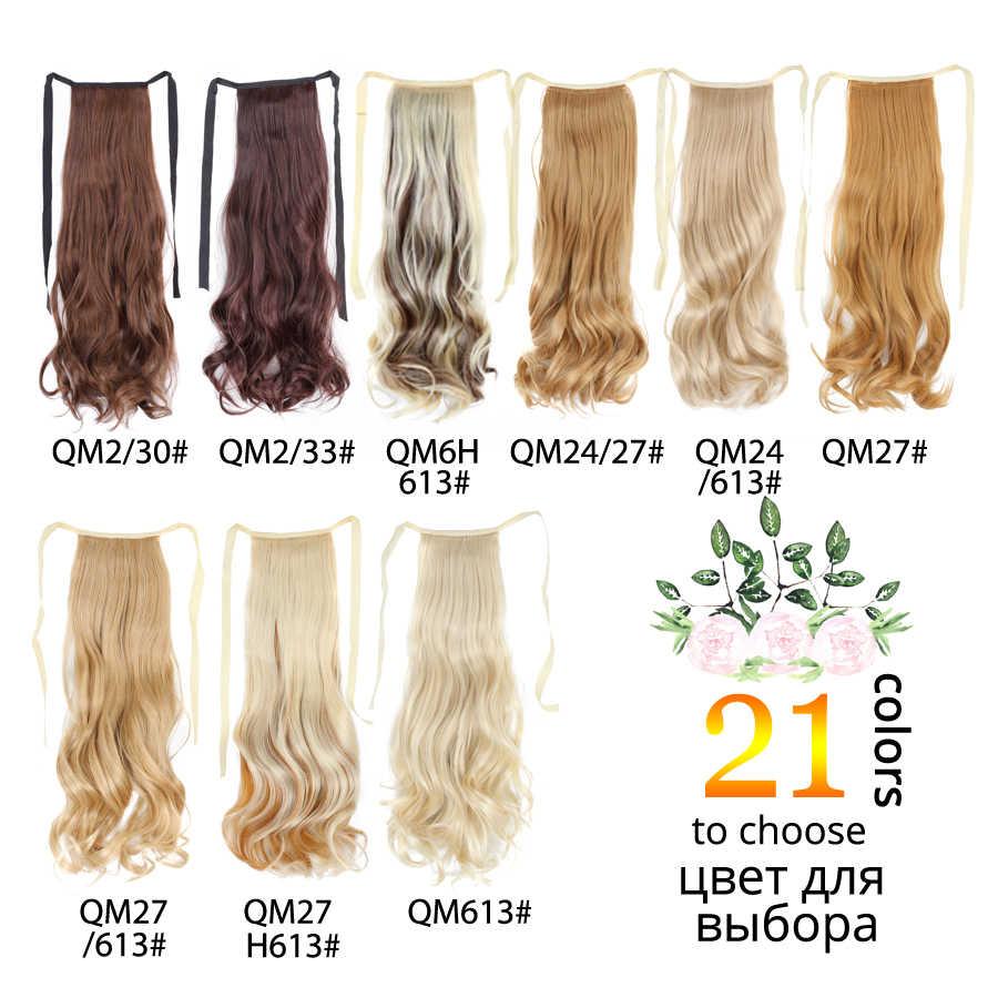 AliLeader, 20 дюймов, волнистые ленты, конский хвост, накладные, Ombre, Радужный, розовый, синий, красный, золотой, серебряный, волосы, синтетический конский хвост, женские шиньоны