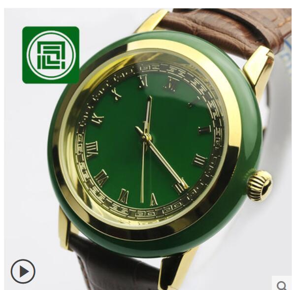 Натуральные hetian jadeer часы с браслетом для мужчин и для женщин водостойкие кварцевые часы true real GEM jaspergem ожерелье из драгоценных камней