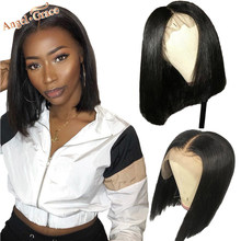 Angel Grace Hair Short Bob Wigs Brazilian Straight Human Hair Lace Front Wigs For Women Natural Black/#613 Short Remy Hair Wigs(China)