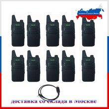 10 pièces WLN KD C1 KDC1 RT22 16 canaux Talkie Ham Radio UHF 400 470 MHz MINI émetteur récepteur portatif Radio bidirectionnelle + câble