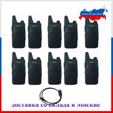 10PCS WLN KD C1 KDC1 RT22 16 Channel Talkie Ham Radio UHF 400 470 MHz MINI handheld Transceiver Two Way Radio Communicator+Cable