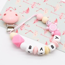 1PC Unisex Chain Customize Name Pacifier Clip Silicone Teether Beads Chewing Necklace Baby