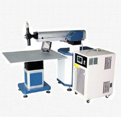 Wuhan bcxlaser Outdoor Hair Salon Sign Iron Metal LETTER Words Laser Welding Machine for ...