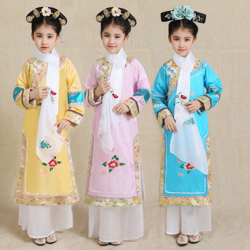 Children Chinese Traditional Dance Dress Girl Qing Dynasty Dance Costume Kids Stage Princess Cosplay Copstume Tang Clothing 90