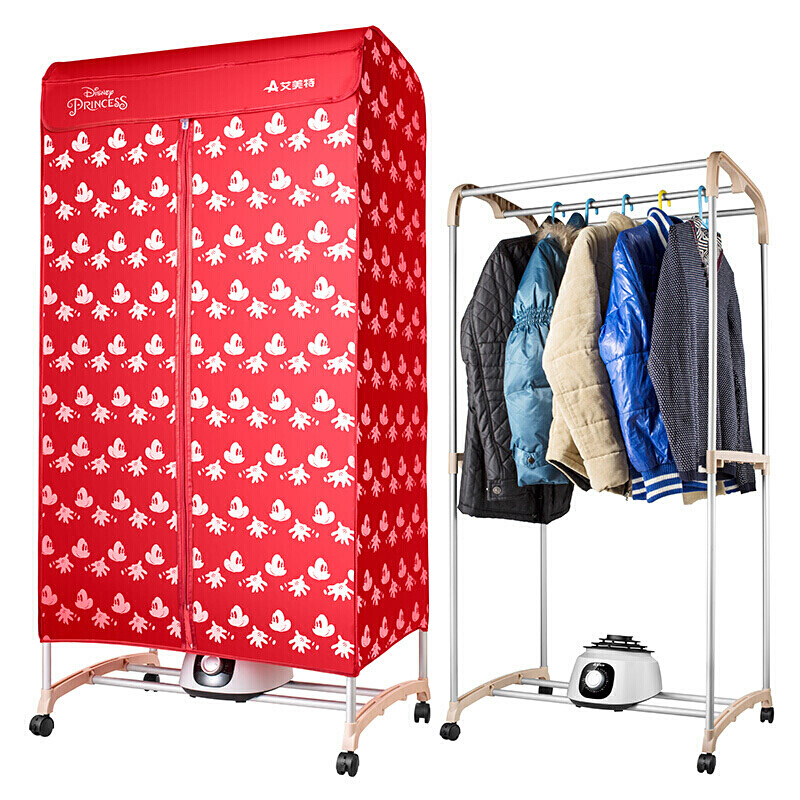 Electric Clothes Dryer Large Capacity Dryer Double Clothes Drying Machine Wardrobe Timing 3 Hours, The Keys The Dryer Red