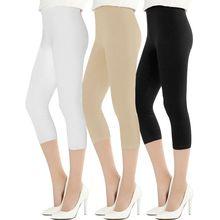 2pcs/3pcs lycra slim white casual stretchy autumn women 3/4  pants leg