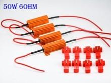 ФОТО 4pcs 50w 6ohm gold fuse led bulbs high power fog turn brake signal load resistor wiring canbus no error fix flash blink hyper