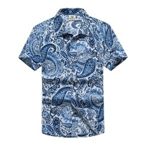 Men Shirts Hawaiian Men S Casual Print Floral Short Sleeve Shirt Fancy Graffiti Loose Polyester Brand