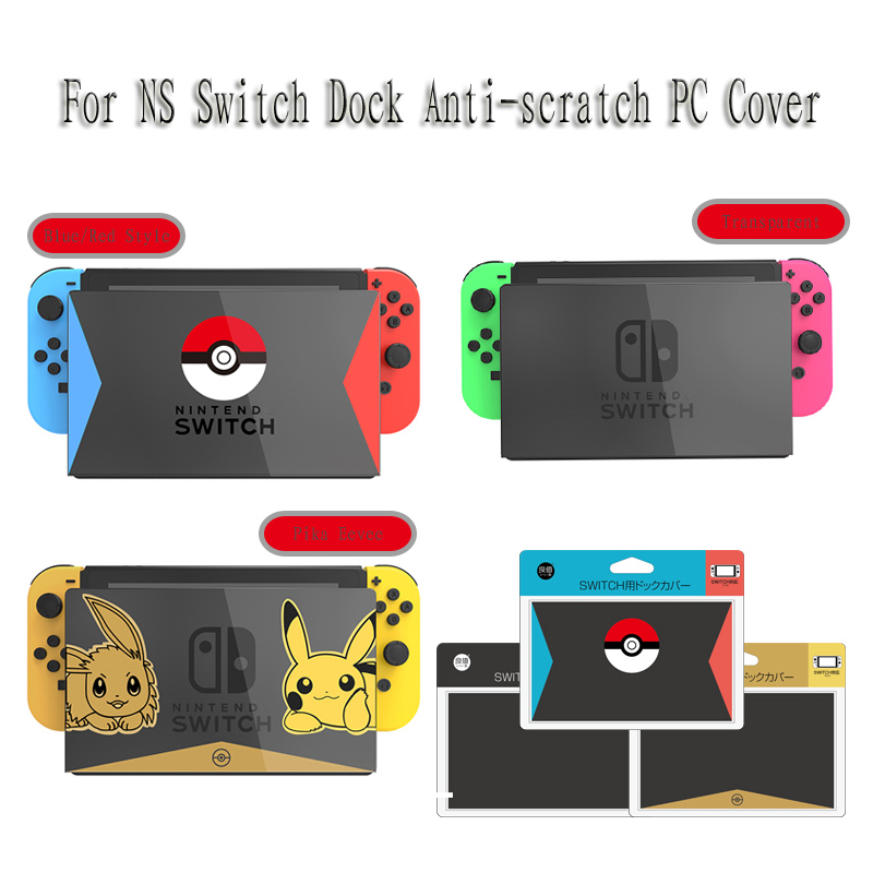 For Nintendos Switch NS Charge Dock Protection PC Anti-scratch Cover For NS Switch Dock Base Let's Go Eevee Dustproof PC Cover