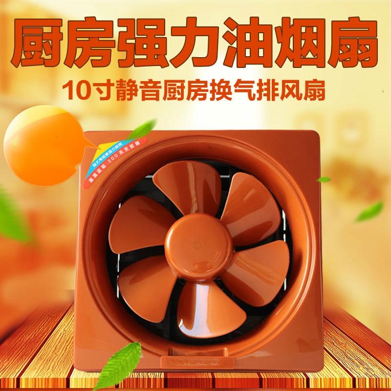 Ventilating fan Exhaust fans