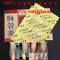 6pcs Cure Patch Vasculitis Mai Itching treatment plaster patch for varicose vein cure plaster angiitis 100% china herbs Massage