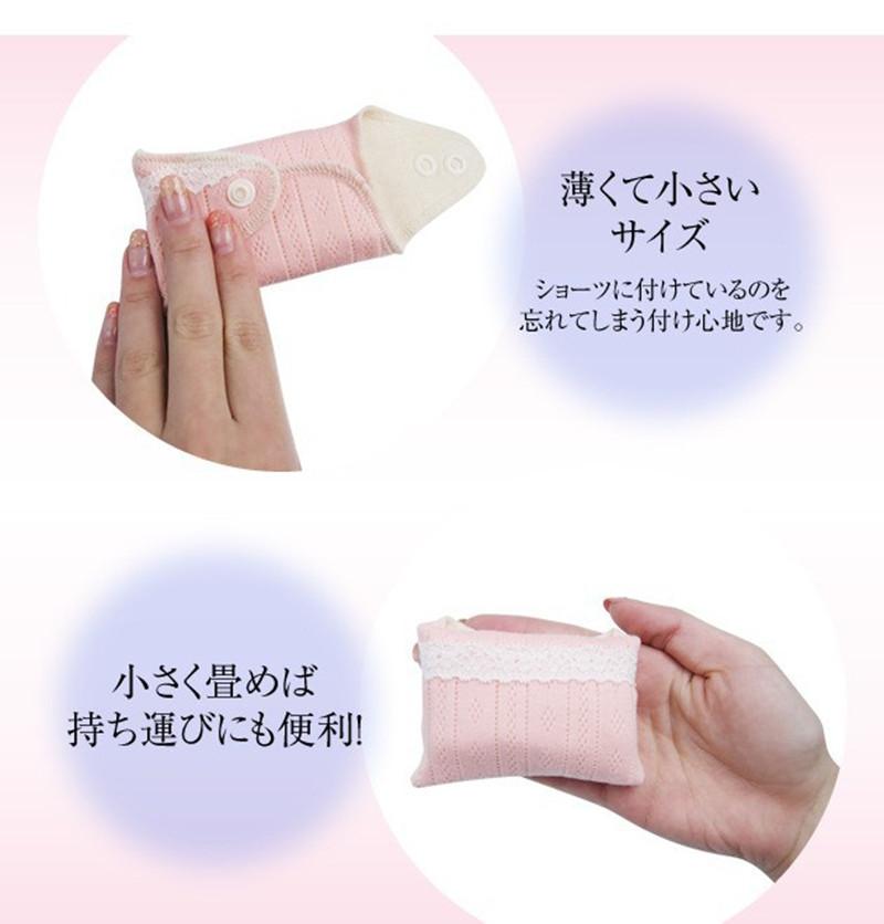 menstrual pads (21)