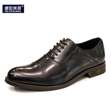 Retro Lace Up Oxfords Men Round Toe Brogue Shoes Business Man Office Formal Dress Shoes Wedding Shoes For Men Four Season цена