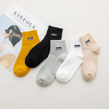 цена Women Autumn Winter Breathable Letters Casual Cotton Socks Women Solid Color Ribbed Trim Loose Business Socks