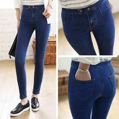 e2fb63ec83 2015 verano american pantalones mujer casual stretch cheap denim(pantalones  tiro alto skinny jean trousers