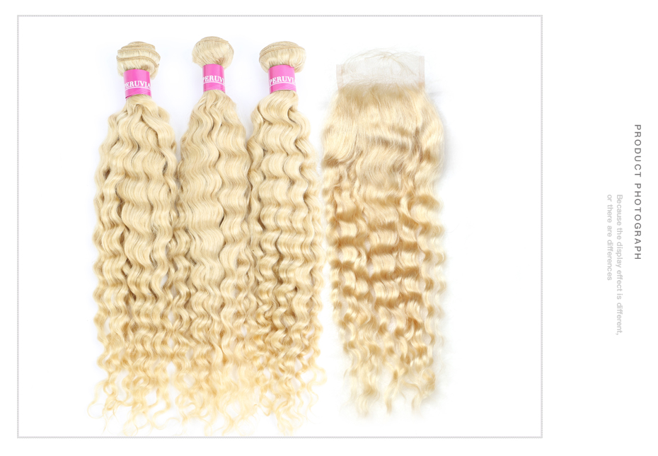 613 blonde deep wave with closure (4)