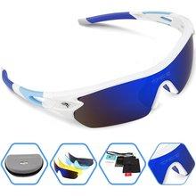 Поляризованные солнцезащитные очки для спорта на открытом воздухе для мужчин Женщины Велоспорт Бег Рыбалка Гольф TRG002