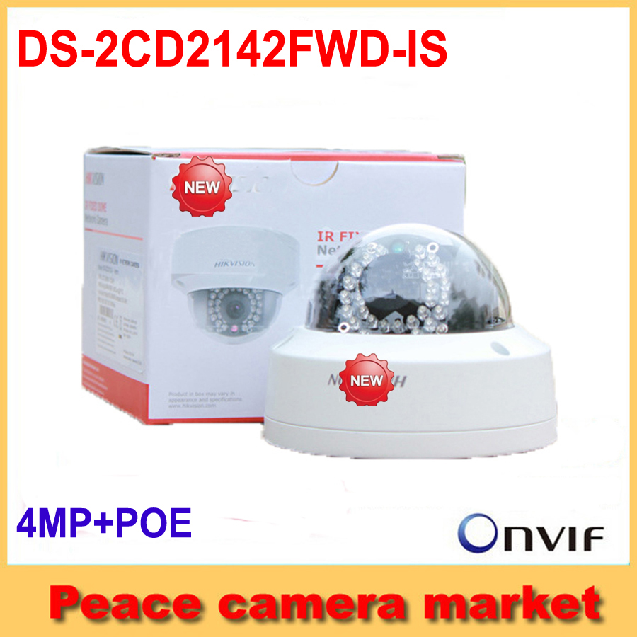 The Newest Hikvision POE IP Camera Waterproof Outdoor DS-2CD2142FWD-IS 4MP IP66 IR Mini CCTV IP Dome Camera