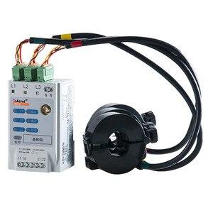 Acrel AEW100 в пределах 1 км беспроводная радиосвязь 470 МГц многофункциональный счетчик электроэнергии инфракрасная связь RS485 Modbus