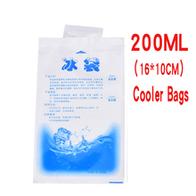 10pcs/lot Reusable Gel Ice Bag 200ML Insulated Dry Cold Pack Cooler for Food Fresh Bolsa Termica