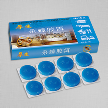 New 8pcs/Box Killing Cockroach house Gel bait trap For Family hotel factory Pest control Serial kill cockroach