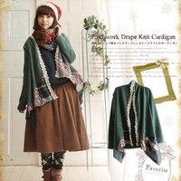 Japanese Style Mori Girl Cardigan Irregular Patchwork Vintage Cardigan 2016 Spring New Release C226
