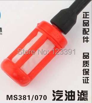 Free shipping of  chain saw accessories gasoline filter oil filter for professional chainsaw MS250/070/381