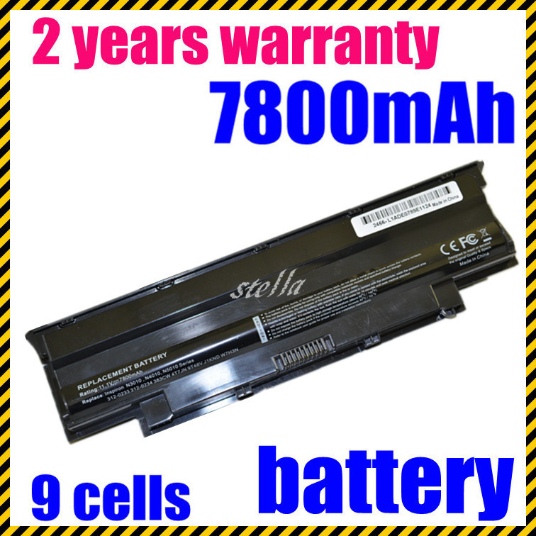 JIGU Laptop Battery For DELL Inspiron 13R 14R 15R 17R M411R M501 M5010 N3010 N3110 N4010 N4110 N5010 N5030 N5110 N7010 N7110 dell inspiron 14 5443 5447 5448 5445
