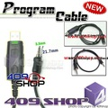MULT USB Prog.Cable for YAESU VX-6R VX-7R FT-270 for VX6R VX7R FT-270