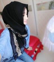 Free Shipping Muslim  Scarf  Pearl  Chiffon  Gold  Long scarf  Hui  Female scarf  Hijab #8140 исламский сувенир muslim hui muslim islam moslem women hats scarf supplies yarn bonnet buy discount 65