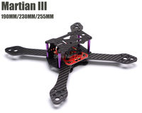 DIY Drone REPTILE Martian 230MM 255MM 4 Axis Carbon Fiber Racing Quadcopter Frame With Power Distribution