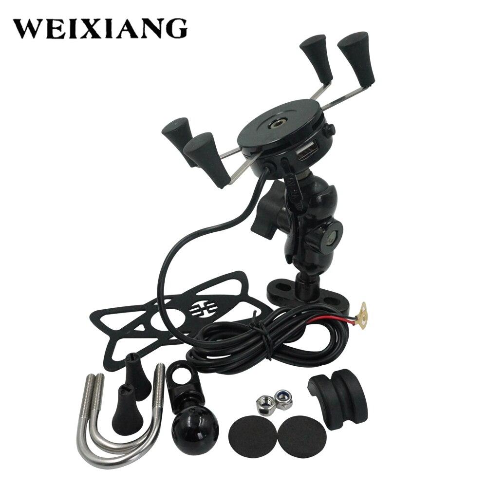 Мотоцикл ATV Грязь Электрический велосипед x сцепление крепление телефона держатель с USB Зарядное устройство для 3.5-5.5 дюймов телефон SNS GPS