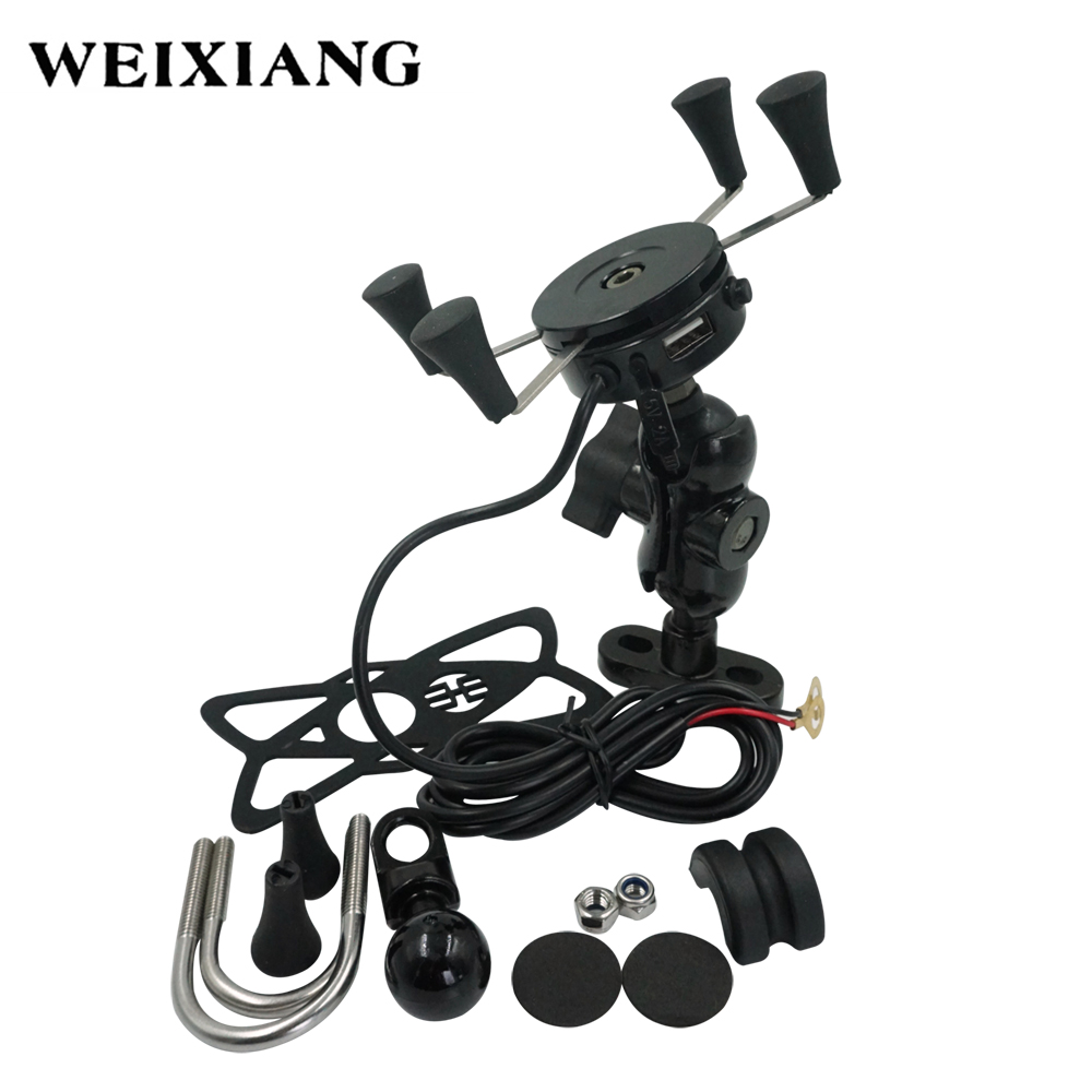 цена на Motorcycle ATV Dirt Electric Bike X Grip Mount Cellphone Holder With USB Charger For Phone SNS GPS