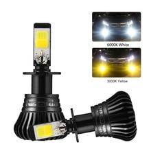 Niscarda 2X H1/H3/H4/H7/H8/H9/9005/9006/880 3000 K Giallo Bianco 6000 K Luci di Nebbia Delle Lampadine Dual Lampade di Colore