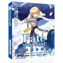 Fate Stay Night Colorful Art book Limited Edition Collector's Edition Picture Album Paintings Anime Photo Album