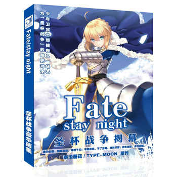 Fate Stay Night Colorful Art book Limited Edition Collector\'s Edition Picture Album Paintings Anime Photo Album