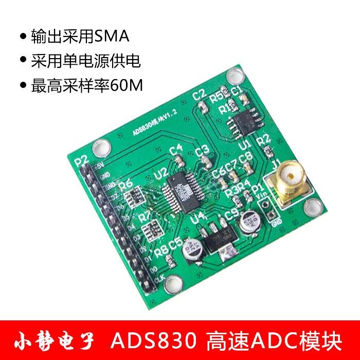 Convertisseur numérique-analogique ADC parallèle haute vitesse 8bit Module d'échantillonnage de données ADS830 Module de soudage manuel