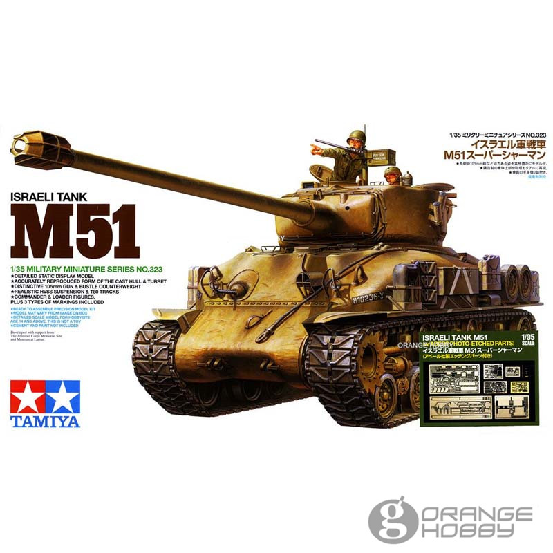 OHS Tamiya 25180 1/35 Israeli Tank M51 w/Photo-etch Parts Military Assembly AFV Model Building Kits oh балетки lola cruz балетки
