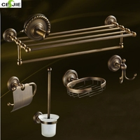 Newly Arrival Wholesale And Retail Promotion Antique Brass Bathroom Shower Accessories Wall Mounted